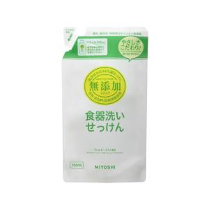 ミヨシ石鹸/無添加食器洗い石鹸 詰替用スタンデ...の関連商品8