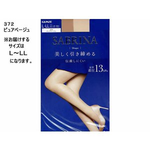 GUNZE/サブリナ シェイプフィットストッキング ピュアベージュ L〜LL|jetprice
