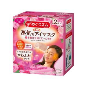 KAO/めぐりズム蒸気でホットアイマスク ローズの香り 12枚|jetprice