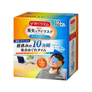 KAO/めぐりズム蒸気でホットアイマスク メントールin 12枚|jetprice