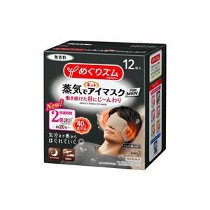 KAO/めぐりズム蒸気でホットアイマスク FOR MEN12枚|jetprice