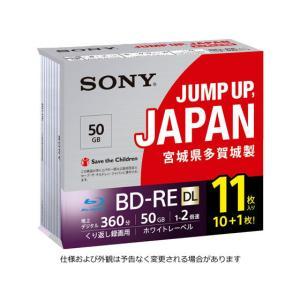 ソニー/ブルーレイディスクBD-RE 50GB 11枚パック/11BNE2VPPS2|jetprice