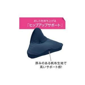MOGU/ヒップアップスタイルシート ネイビー jetprice 02