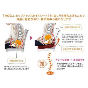 MOGU/ヒップアップスタイルシート ブラック jetprice 04