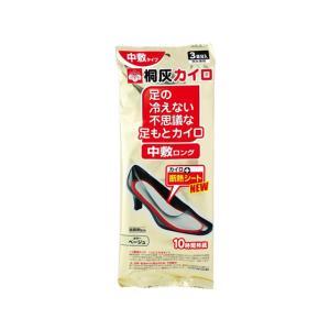 【仕様】『足の冷えない不思議な靴下』と共同開発。 冷気をカットしてカイロの熱を逃がさない「断熱シート...