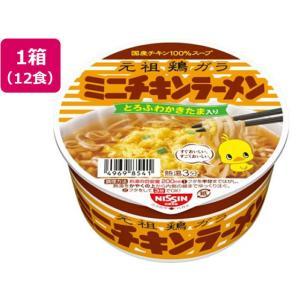 日清食品/ミニチキンラーメンどんぶり 38g×12個