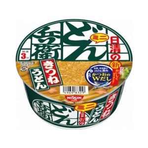 【仕様】丸大豆醤油のうまみがかつおだしの風味を引き立たせる味わい深いつゆに、豆腐屋さんと同じ製法で作...