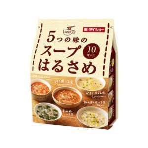ダイショー/5つの味のスープはるさめ 10食|jetprice
