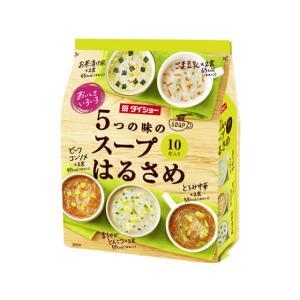 ダイショー/おいしさいろいろ5つの味のスープはるさめ 10食|jetprice