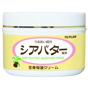 東京企画販売 シアバター 全身保湿クリーム 170gの商品画像|ナビ