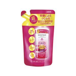 【仕様】集合レチノール配合で乾燥小じわケアができる「化粧水+美容液」の高保湿ローション。美容液のよう...