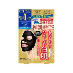 コーセーコスメポート/クリアターン 黒マスク(和漢植物エキス) 5回分