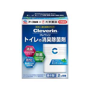 アース製薬/クレベリン トイレの消臭除菌剤 ミントの香り|jetprice