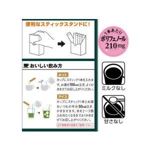 AGF/ブレンディカフェラトリー スティック 濃厚抹茶 6本|jetprice|03