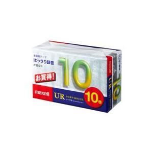マクセル/カセットテープUR 10分 10巻/UR-10M.10P|jetprice