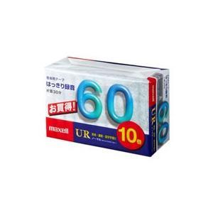 マクセル/カセットテープUR 60分 10巻/UR-60M.10P|jetprice
