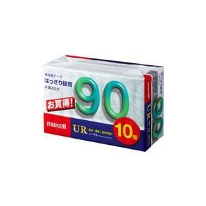 マクセル/カセットテープUR 90分 10巻/UR-90M.10P|jetprice
