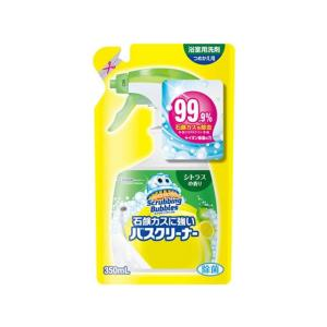 【仕様】お風呂のイス等小物・床・壁などに発生しやすく、こすっても落ちにくい石鹸カス汚れ。そんな石鹸カ...