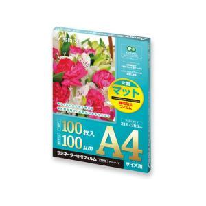 アスカ/ラミネーター専用フィルム 片面マット A4サイズ 100枚/F1032|jetprice