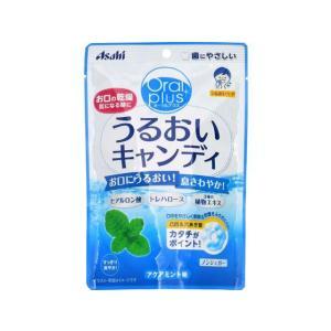 アサヒグループ食品/オーラルプラス うるおいキャンディ アクアミント味 57g|jetprice