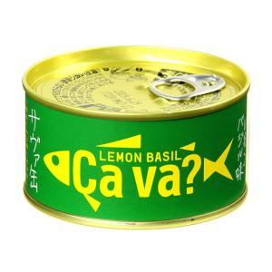岩手県産/サヴァ缶 国産サバのレモンバジル味 170g|jetprice