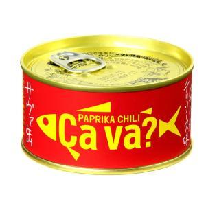 岩手県産/サヴァ缶 国産サバのパプリカチリソース味 170g|jetprice