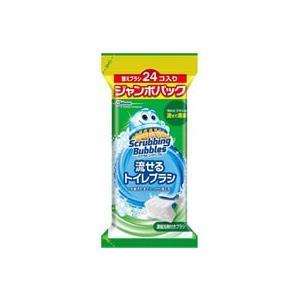 【仕様】汚れたブラシは触らずにトイレにサッと流せるから清潔です。ブラシに付いている青の濃縮洗剤がフチ...
