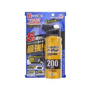 【仕様】強力5倍噴射(メーカー従来品比)のパワフルショットで薬剤が瞬時に広がり、蚊を速効駆除します。...