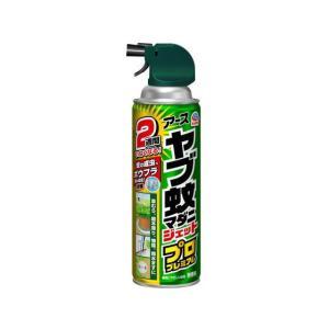 【仕様】庭木周り、茂み、地面にまいておくだけで、ヤブ蚊を駆除して2週間いない空間を作るとともに、ボウ...