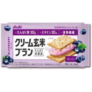 アサヒグループ食品 バランスアップクリーム玄米ブランブルーベリー2枚*2袋の商品画像|ナビ