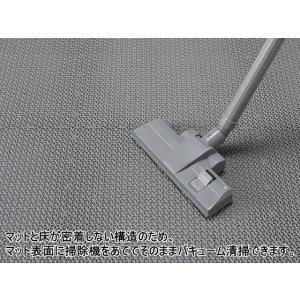 山崎産業/ブイステップマット7 #6 600×900mm グレー|jetprice|03