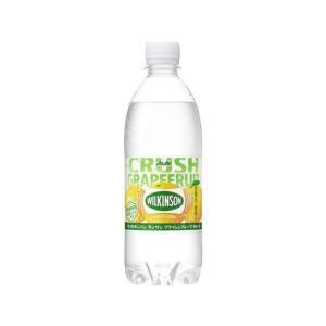 【仕様】そのまま飲んでも割り材としてもおいしい、磨き抜かれた水と炭酸から生まれる爽快な味わい。 爽快...
