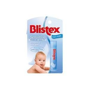 ピルボックスジャパン/Blistex センシティブ|jetprice