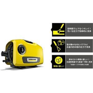 ケルヒャー/高圧洗浄機 K2サイレント/1.600-920.0|jetprice|03