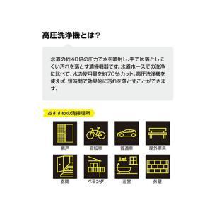 ケルヒャー/高圧洗浄機 K2サイレント/1.600-920.0|jetprice|04