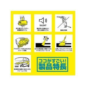 ケルヒャー/高圧洗浄機 K2サイレント/1.600-920.0|jetprice|05