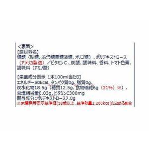 大塚製薬/ファイブミニ 100ml|jetprice|02