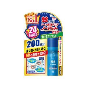 【仕様】持ち運べて、いつでもどこでも使えるスプレータイプの蚊とりです。1回プッシュするだけで24時間...