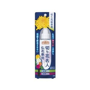 アース製薬/アースガーデン 切り花名人 仏花専用 100ml|jetprice