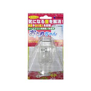 因幡電工/エアコン用消音弁 おとめちゃん/DHB-1416 jetprice