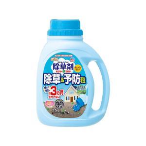 アース製薬/アースガーデン おうちの草コロリ 除草&予防粒 2.5kg|jetprice