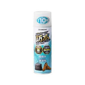 【商品説明】多用途:繊維・本革・スウェード・合成皮革にも使用可能。 高撥水:泥汚れの予防にも使える。...