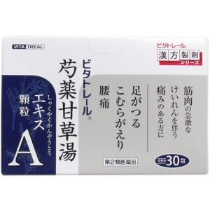 ●内容量:30包  とうようかんぽうせいやく メディスンプラス めでぃすんぷらす medicinep...