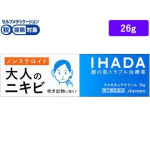 【第2類医薬品】★薬)資生堂薬品/イハダアクネキュアクリーム 26g|jetprice