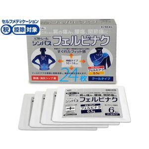 【第2類医薬品】★薬)ミクロ薬品/ビタトレール シンパスフェルビナク 24枚 jetprice