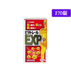 【第3類医薬品】薬)寧薬化学工業/ビタトレール EXP 270錠 jetprice