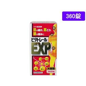 【第3類医薬品】薬)寧薬化学工業/ビタトレール EXP 360錠|jetprice