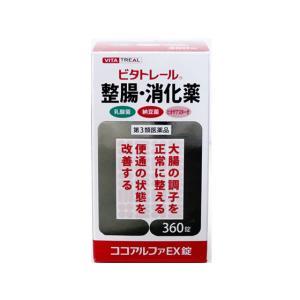 【第3類医薬品】薬)米田薬品工業/ビタトレール ココアルファEX錠  360錠 jetprice