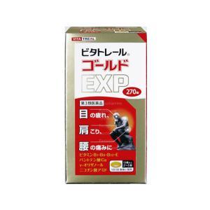 【第3類医薬品】薬)米田薬品工業/ビタトレール ゴールドEXP 270錠 jetprice