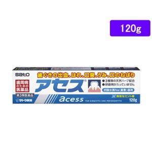 【第3類医薬品】薬)佐藤製薬/アセス 120g jetprice